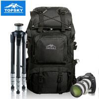 Topsky/远行客 户外大容量双肩相机包 男女款专业摄影包 防水防盗单反背包