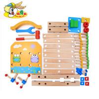 幼得乐 多功能工具椅鲁班椅拆装螺母组合儿童积木制早教学习玩具