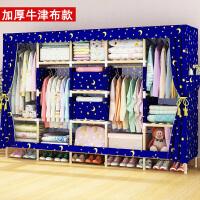 简易布衣柜实木牛津布组装布衣柜加粗加固木质布衣橱加厚布艺衣柜