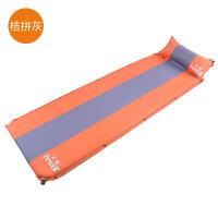 充气垫户外充气床可拼接双人自动充气垫防潮垫办公室午休睡垫床垫SN9115