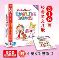 英文儿歌宝宝经典英语儿歌儿童英文歌曲车载音乐cd光盘碟片