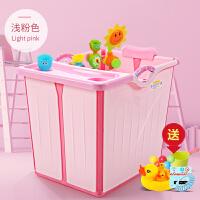 可折叠婴儿浴盆新生儿沐浴桶大号儿童洗澡盆洗澡桶宝宝包澡桶家用