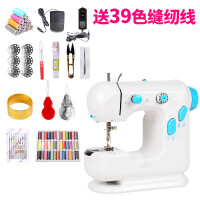 缝纫机家用小型迷你衣车带脚踏缝纫机缝8层布小型缝纫机