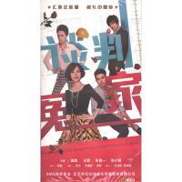 谈判冤家(七碟装)DVD( 货号:779840102)