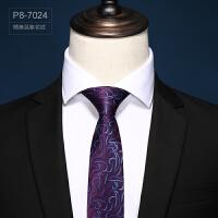 领带男士正装8cm商务英伦职业上班韩版蓝色条纹新郎结婚 精美蓝紫条纹 7024