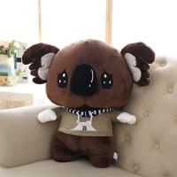 儿童玩偶 送女生礼物可爱考拉树袋熊毛绒玩具情侣小浣熊公仔娃娃