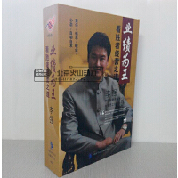 原装正版 特价 业绩为王看胜者经营之道 6VCD 李强 视频 企业培训光盘