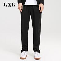 GXG男装 男士修身时尚韩版黑色休闲裤长裤#171102278