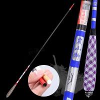 碳布超轻超细超硬4.5米5.4米台钓竿鲫鱼竿28调鲤鱼竿钓鱼竿