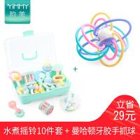 婴儿摇铃玩具宝宝新生儿礼盒手抓握0-3-6个月12益智幼儿男女0-1岁 装+牙胶手抓球