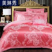 床上用品四件套贡缎提花婚庆大红纯棉全棉结婚新婚床单被套