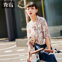【支持礼品卡】森宿Y夏装2018新款文艺系带碎花短袖衬衫女