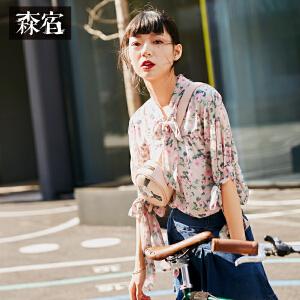 【5折参考价93.3】森宿夏装2018新款文艺系带碎花短袖衬衫女