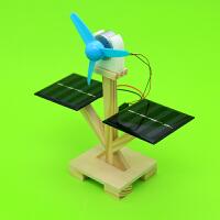 太阳能风扇 DIY科技小制作材料包创客小学生科学手工制作创意玩具SN2859