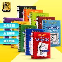 小屁孩日记1-10册 英文原版 Diary of a Wimpy Kid 8-12岁儿童课外读物 励志成长 校园幽默漫画