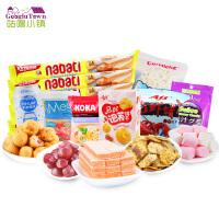 【满99减50元】进口零食大礼包休闲组合一整箱超大的混合装吃货多口味食品办公室