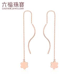 六福珠宝彩金耳线女流线小花18K玫瑰金耳钉定价L18TBKE0051R