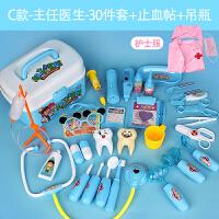 儿童医生玩具套装 女孩打针听诊器仿真过家家男孩玩具3-6周岁牙医