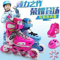 儿童全套装 花式平花鞋可调闪光轮旱冰鞋滑冰鞋溜冰鞋轮滑鞋