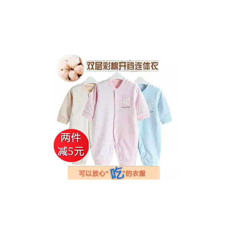 婴儿彩棉梳绒棉连体衣双层秋冬款宝宝外出哈衣婴儿衣服 发货周期:一般在付款后2-90天左右发货,具体发货时间请以与客服协商的时间为准