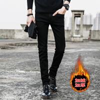 黑色加绒牛仔裤男韩版潮流男生裤子男士秋冬季新款青年修身小脚裤 加绒