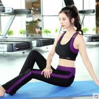 瑜伽服三件套装女健身房跑步服女休闲瑜伽服女显瘦专业运动衣速干健身服女支持礼品卡支付