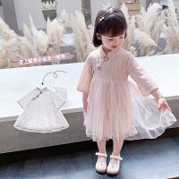 女童中国风网纱裙2021夏装新款儿童半袖连衣裙女宝宝汉服唐装裙子