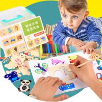 宝宝学习画画工具幼儿园玩具儿童绘画笔套装涂鸦填色模板镂空模具