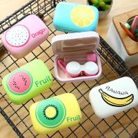创意家居 可爱水果隐形眼镜盒 个人护理盒美瞳眼镜伴侣盒 眼镜盒