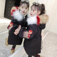儿童2018新款韩版洋气厚款中大童公主女孩绣花棉衣