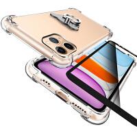 【预售】苹果11pro max手机套 IPHONE11PRO MAX手机保护壳 iphone11pro max手机壳套