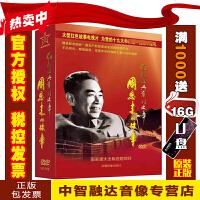 周恩来的故事 大型红色故事电视片(5DVD)党史历史教育光盘碟片
