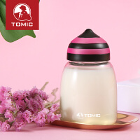 特美刻(TOMIC) 玻璃杯 便捷可爱蜜蜂杯 玻璃水杯子
