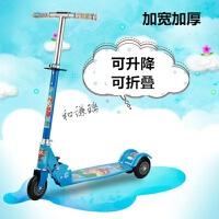 加宽儿童滑板车三轮2-4-5岁宝宝滑滑车3轮闪光小孩两轮踏板车玩具