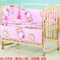 【支持礼品卡】婴儿床实木无漆婴儿童初生宝宝摇篮床可升降拼接大床可推行变书桌y3s