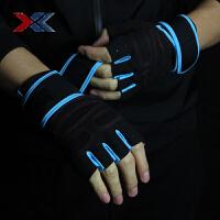 祥康健身手套男器械防滑半指护手掌加长护腕透气哑铃举重运动手套 天蓝色 S掌宽7.5cm以下