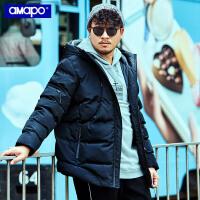 【限时秒杀价:204元】AMAPO潮牌大码男装冬季新款加厚保暖棉服加肥加大码纯色连帽外套