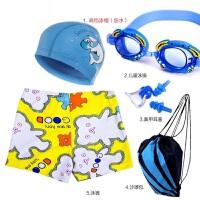 夏季男中大童儿童游泳套装初学抗氯速干健康舒适5件套装