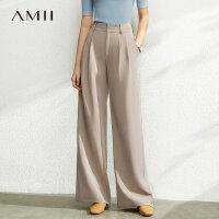 【到手价:154元】Amii极简洋气垂感阔腿长裤女2020春季新款西裤宽松高腰显瘦休闲裤
