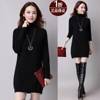 秋冬季新款大码针织羊绒衫中长款高领毛衣女套头加厚打底羊毛衫裙