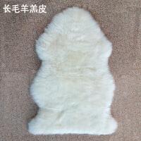 澳洲羊羔皮沙发飘窗坐垫摄影整张羊毛皮形皮毛一体床毯地毯