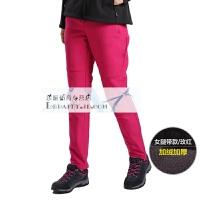 冲锋裤男软壳裤女冬季防风防水保暖户外加厚抓绒滑雪登山裤