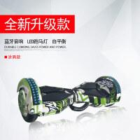 智能平衡车两轮体感电动扭扭车智能思维代步儿童双轮脚踏车 36V