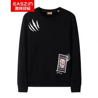 EASZin逸纯印品 男式长袖加绒T恤 卫衣外套 韩版修身小狼爪印花打底衫秋衣