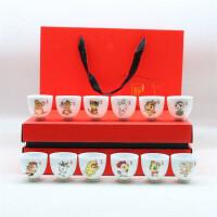 陶瓷小茶杯礼盒12生肖套装卡通个性创意时尚家用喝茶杯品茗杯送同事开业乔迁礼品 12生肖品茗杯礼盒装