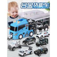 儿童玩具车男孩合金工程消防警察卡大货车套装货柜模型男童小汽车