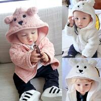 女婴儿衣服冬季1岁9个月男宝宝加厚保暖上衣新生儿女童外套秋冬装