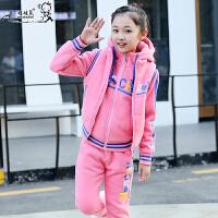 女童秋冬装2017新款套装中大儿童卫衣三件套加绒加厚运动服韩版