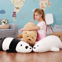 日本三只小熊萌蠢熊猫毛绒玩具北极熊公仔柔软安抚玩偶抱枕礼物女