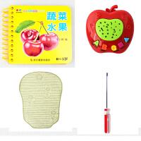 健身架赠品 苹果机+螺丝刀+早教书+凉席